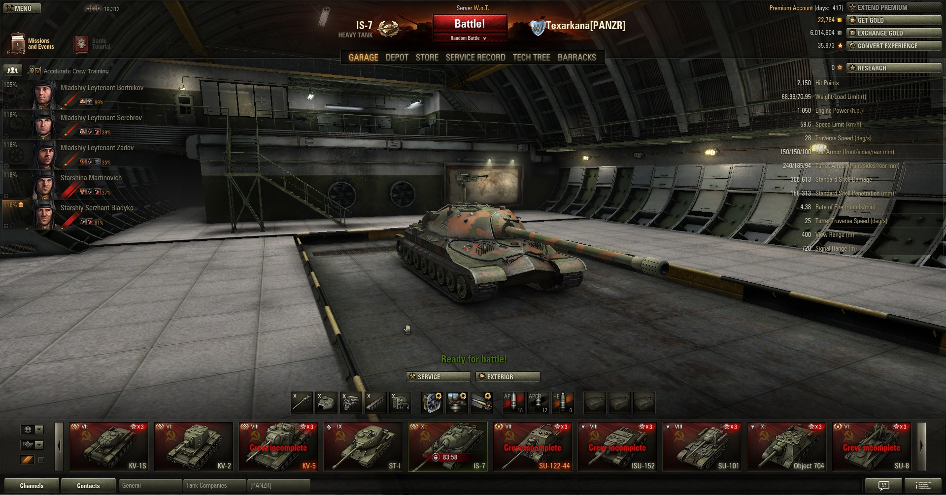 World of tanks matchmaking table